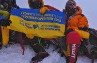 Глеб Пригунов наградил Дмитрия Семеренко - первого жителя Днепропетровщины, покорившего Эверест