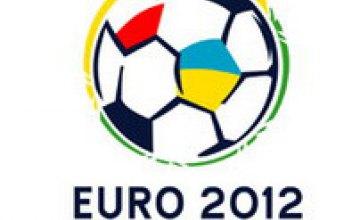 К созданию эмблемы города к Евро-2012 присоединятся профессиональные дизайнеры