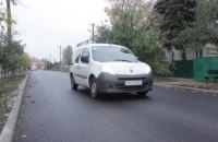 19 коммунальных дорог капитально отремонтировали в этом году в Синельниково и Синельниковском районе – Валентин Резниченко