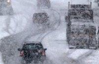 В Днепропетровской области из-за непогоды ограничено движение на трех автодорогах