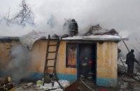 В Днепропетровской области на Рождество произошел пожар в жилом доме: есть погибшие (ФОТО)