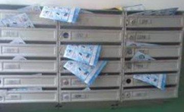 Днепропетровские вандалы хотели сдать на металлолом почтовые ящики с письмами и газетами