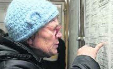 Жители Днепропетровска стали на 7% меньше жаловаться горсовету