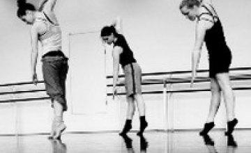 Ведущие мировые и украинские педагоги по современному танцу проведут в Днепропетровске мастер-классы