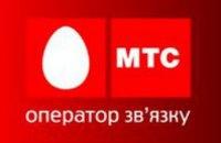 Мобильный оператор МТС-Украина закрыл все офисы в Севастополе
