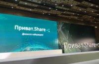 ПриватБанк отметил свое 25-летие масштабным ивентом «Приват.Share»