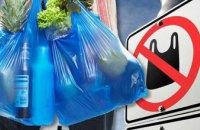 Будут штрафовать: в Украине официально запретили полиэтиленовые пакеты