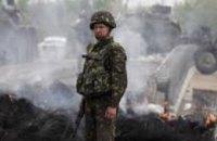 Нидерланды направили в зону АТО военного наблюдателя