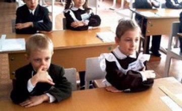 Виктор Бондарь намерен объединить некоторые сельские школы Днепропетровской области