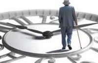 В Украине может увеличиться перечень профессий с досрочным выходом на пенсию