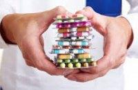 Рецепты на бесплатные лекарства уже получили 30 тыс пациентов Днепропетровщины
