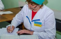 Что делать, если обнаружили симптомы обморожения: советы врачей (ПОЛЕЗНО)