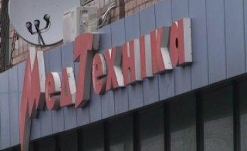Сотрудники днепропетровского магазина «Медтехника» организовали акцию протеста против захвата предприятия