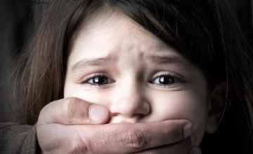 Верховная Рада ужесточит наказание за сексуальное насилие над детьми