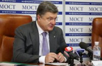 Порошенко из-за непогоды отменил визит в Днепропетровск