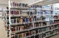 В Украину запретили ввозить еще несколько книг из РФ