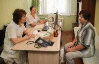 Еще в одном городе Днепропетровской области заработала электронная система записи к врачу