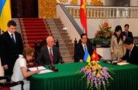 Украина и Вьетнам начнут сотрудничать сфере туризма