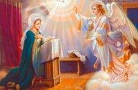 Сегодня православные отмечают Благовещение Пресвятой Богородицы