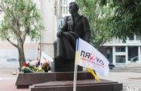 В День Конституции команда Радикальной партии Днепропетровской области возложила цветы к памятнику Шевченко (ВИДЕО)