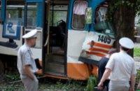 В Днепропетровске трамвай сошел с рельс: 14 пострадавших (ОБНОВЛЕНО + ФОТО)