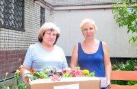 Сегодня в Днепре в рамках конкурса «Городские цветы» происходит развозка саженцев по правому берегу (ФОТО)