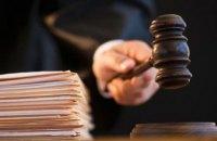 В Днепре мужчина, убивший собственного сына, проведет за решеткой 13 лет