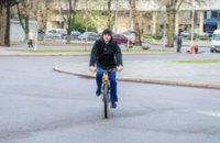На работу на велосипедах: днепропетровские чиновники осваивают новый вид транспорта