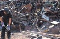 В Украине создана комиссия по контролю оборота металлолома