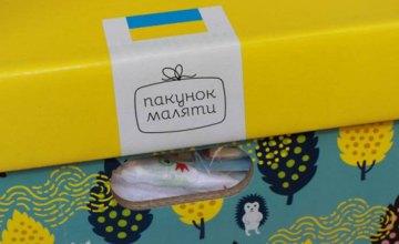 Батьки з Дніпропетровщини замість «пакунків малюка» отримуватимуть гроші