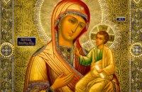 Сегодня православные молитвенно чтут память Иверской иконы Божией Матери