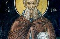 Сегодня православные почитают преподобного Савву освященного
