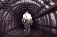 В Днепропетровской  области на шахте «Степная»  погиб горняк
