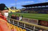 В Минздраве разрешили футбольным болельщикам вернуться на трибуны
