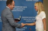 В Днепропетровске победителей XXII летних Дефлимпийских игр отметили государственными наградами