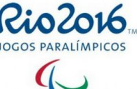Украина заняла 3-е место на Паралимпийских играх
