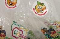 «ДОБРИЙ ПОНЕДІЛОК» в Biopharma Plasmа Дніпро: донорів пригостили смачними та корисними яблуками від ТМ UApple» (ФОТО)