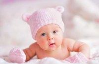 В этом году на Днепропетровщине родилось более 6 тыс. детей
