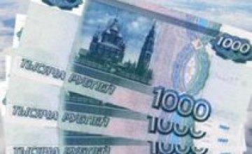 Власти Крыма установили себе оклады