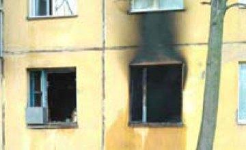 В Днепропетровской области на пожаре погибла женщина