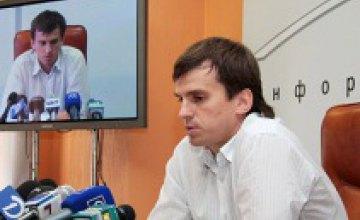 Смена руководства «Днепрооблэнерго» не отразилась на котировках