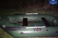 В Синельниковском районе поймали двух мужчин, вылавливающих рыбу сетью