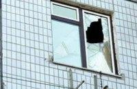В Днепропетровске открылась фотовыставка, посвященная трагедии на ул. Мандрыковской
