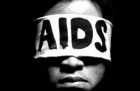 Днепропетровские ВИЧ-инфицированные получат карточки, подтверждающие прием препаратов антиретровирусной терапии