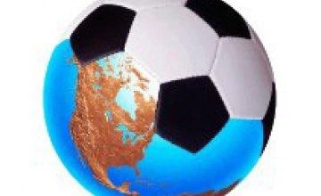Сборные по футболу Украины и Хорватии сыграли вничью