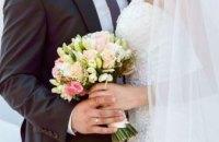 В День Святого Валентина в Днепропетровской области поженились более 200 пар