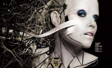 В Днепропетровске пройдет V Международный фестиваль дизайна «Корова!!!»