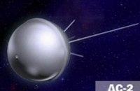 50 лет назад днепропетровская ракета-носитель вывела на орбиту свой первый спутник