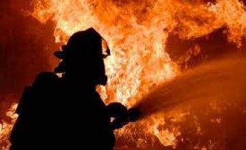 В Днепре произошёл пожар в неэксплуатируемом здании: огнем уничтожено 400 кв. метров