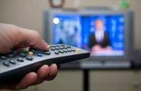 Рада ввела языковые квоты на телевидении